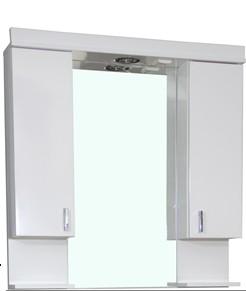GVG tükör két szekrénnyel, led világítással 80-100cm