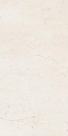 Golden Tile 30x60 Crema Marfil Beige Light falicsempe